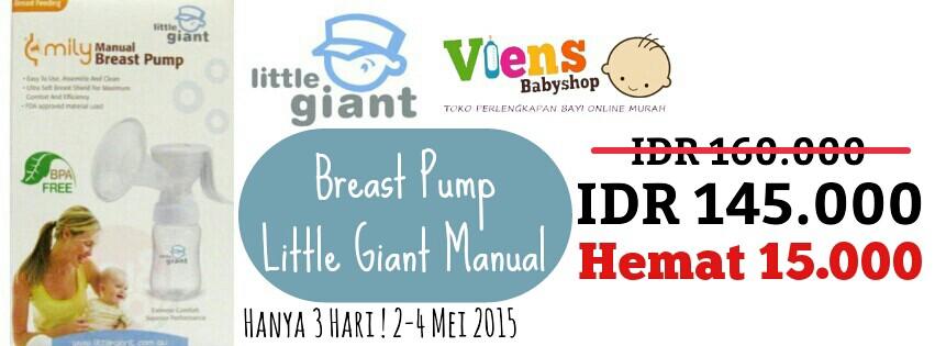 Breast pump coupons