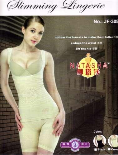 Korset Pelangsing / Slimming Suit - IbuHamil.com